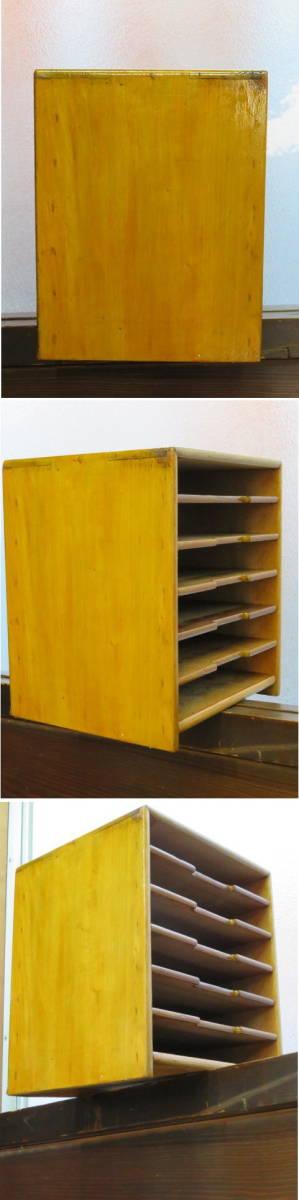昭和レトロ 木製 書類入れ 6段 その2 横幅約25cm奥行約23cm高さ約29.6cm_画像5