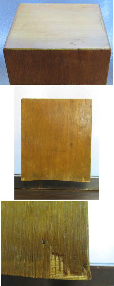 昭和レトロ 木製 書類入れ 6段 その2 横幅約25cm奥行約23cm高さ約29.6cm_画像4