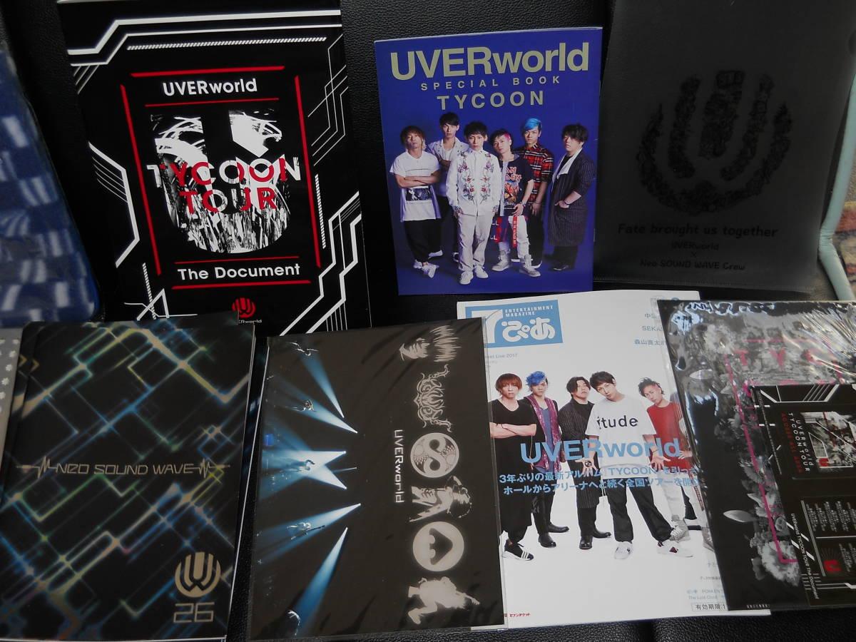 GLAY、UVERworld、EXILE、他 グッズ、Tシャツ、マフラータオルなど ジャンク_画像2