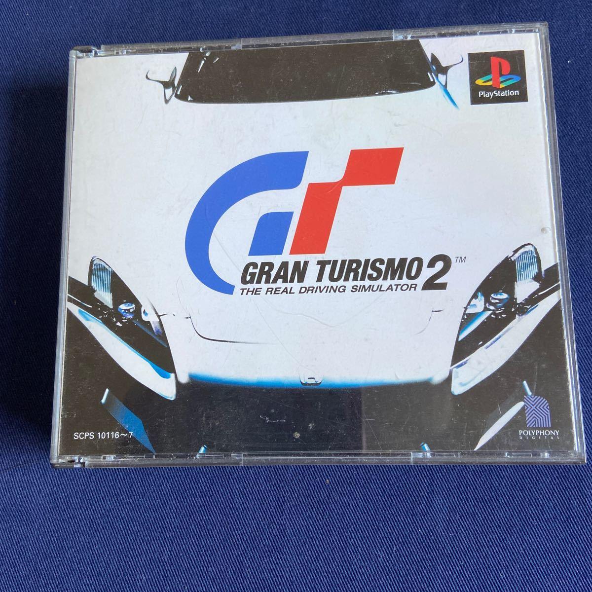グランツーリスモ2[SCPS10116](Playstation)