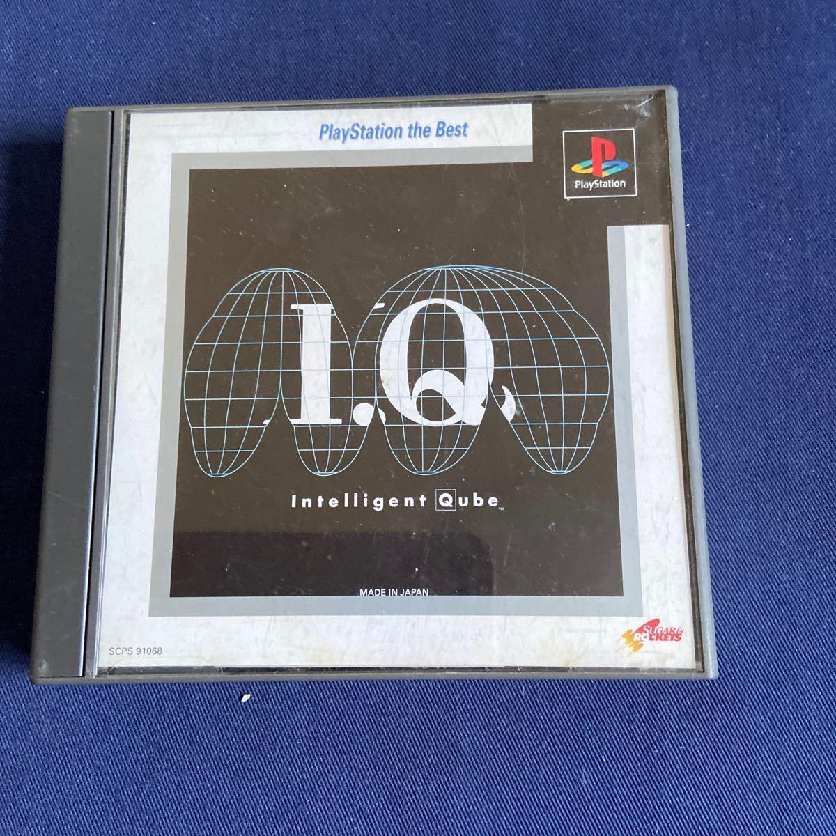 PlayStation the Best インテリジェント キューブ