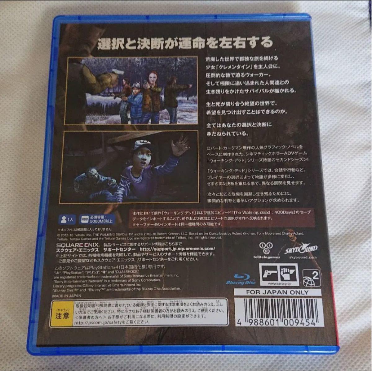 PS4ソフト ウォーキングデッド the walking dead