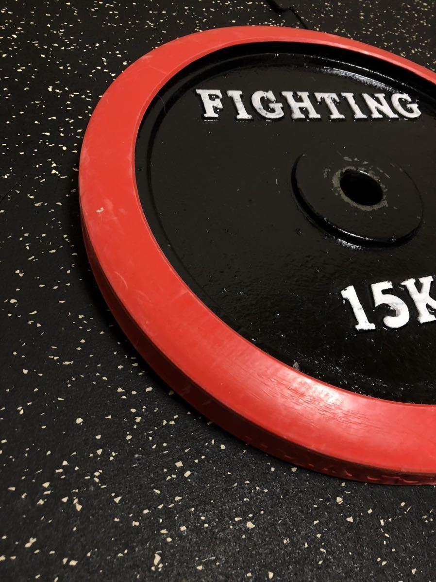 バーベルプレート 15kg ダンベル 28mm ラバープレート ベンチプレス インクライン ファイティングロード シャフト 筋トレ トレーニング_画像2