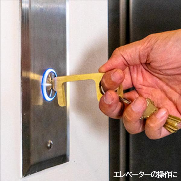 非接触ドアオープナー 携帯オープンドアツール 外出時 ボタン押し、スイッチ類押し 便利グッズ ウィルス対策商品 接触防止 4個セット_画像10