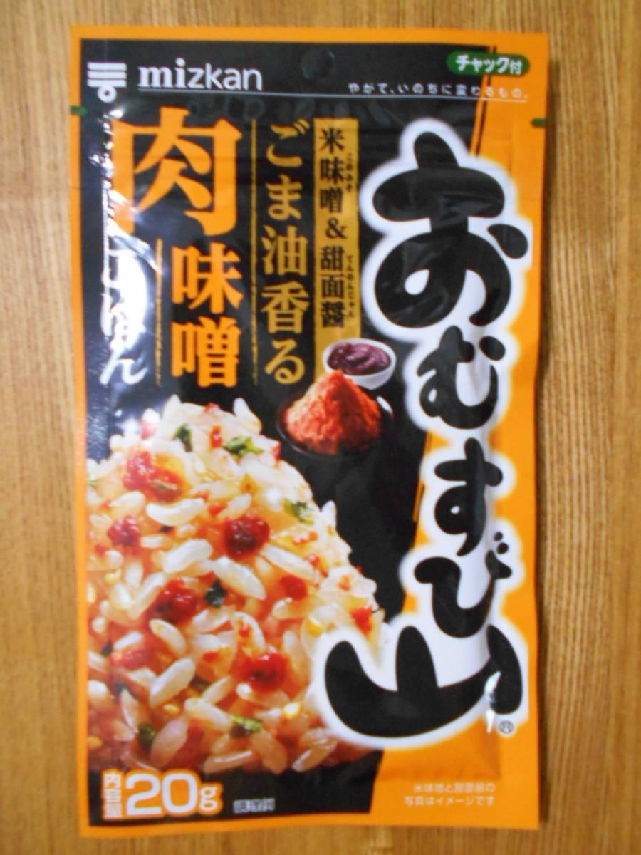 おむすび山 ごま油香る肉味噌ごはん ミツカン 20g 1袋 新品_画像1
