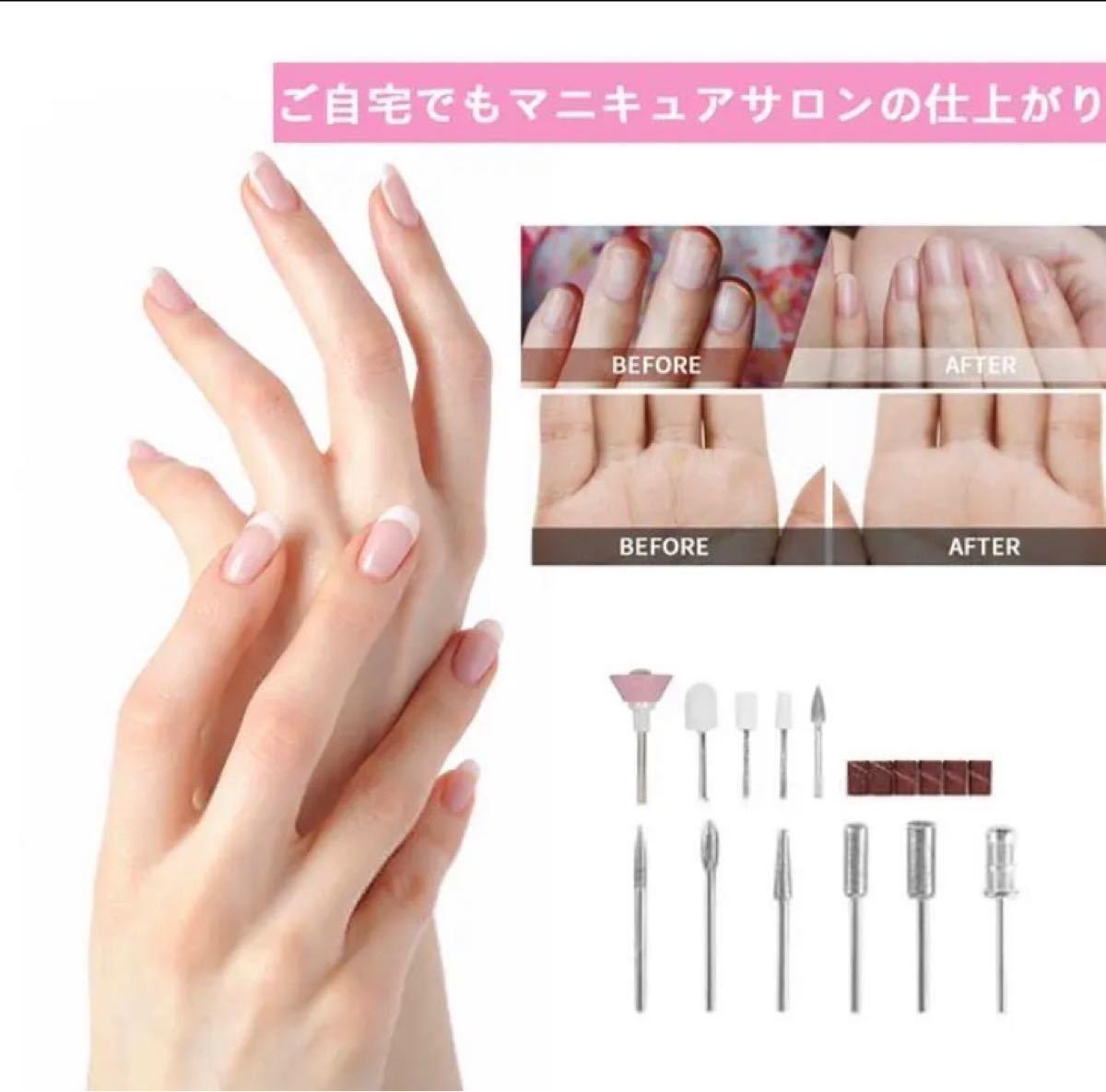 電動ネイルケア 爪やすり 電動 爪磨き ネイルポリッシャー ネイルケアセット