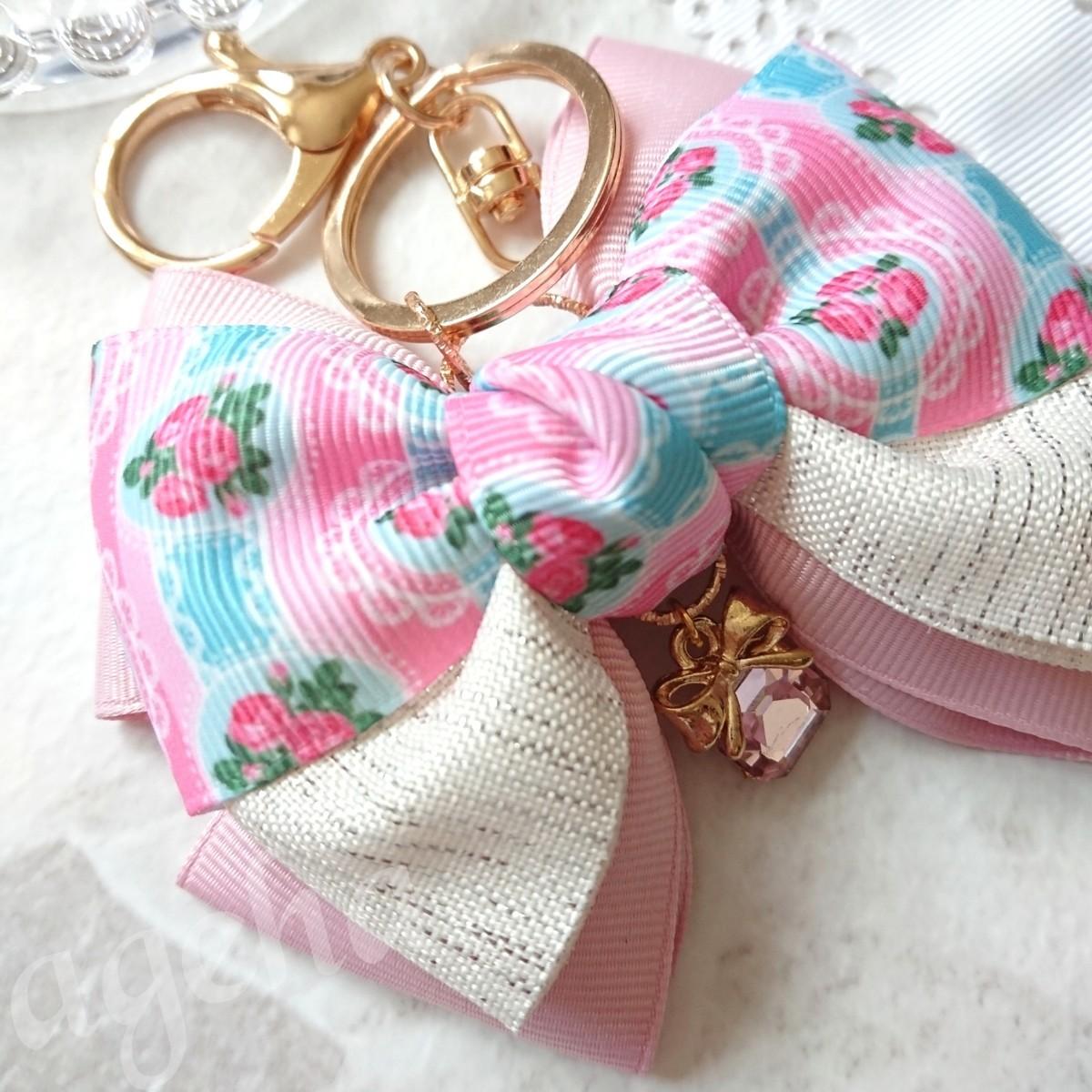 ハンドメイド お花柄ストライプ×シルバーリボン×薄ピンク バッグチャーム