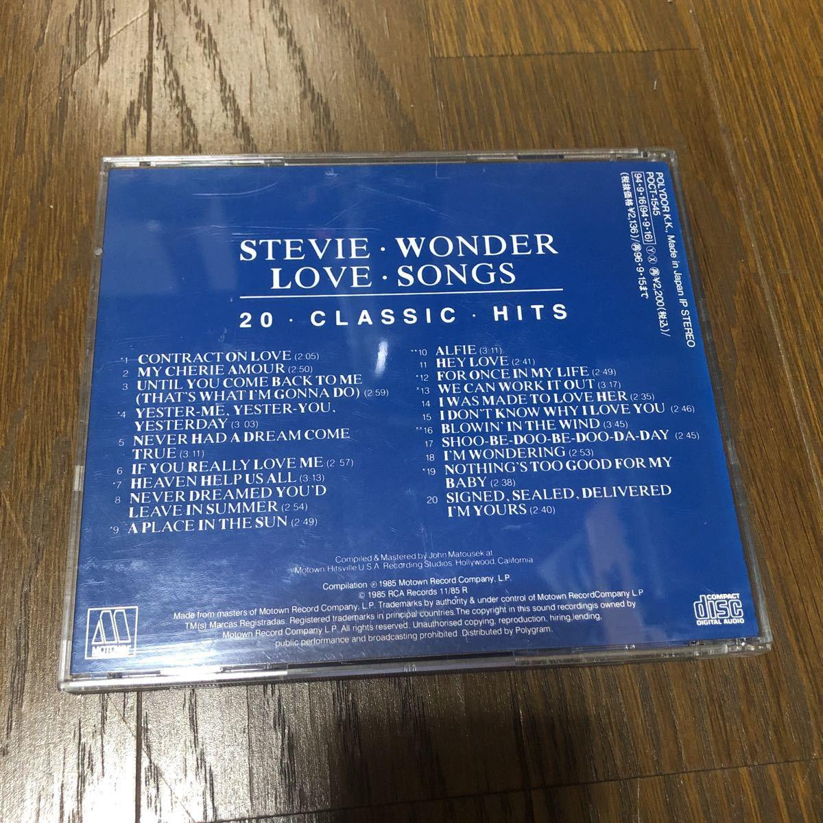 スティーヴィー・ワンダー ラヴ・ソング 国内盤CD