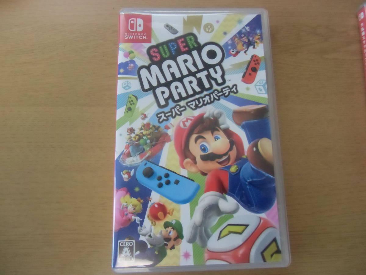 中古・任天堂 Nintendo Switch ニンテンドースイッチ スーパー マリオパーティ