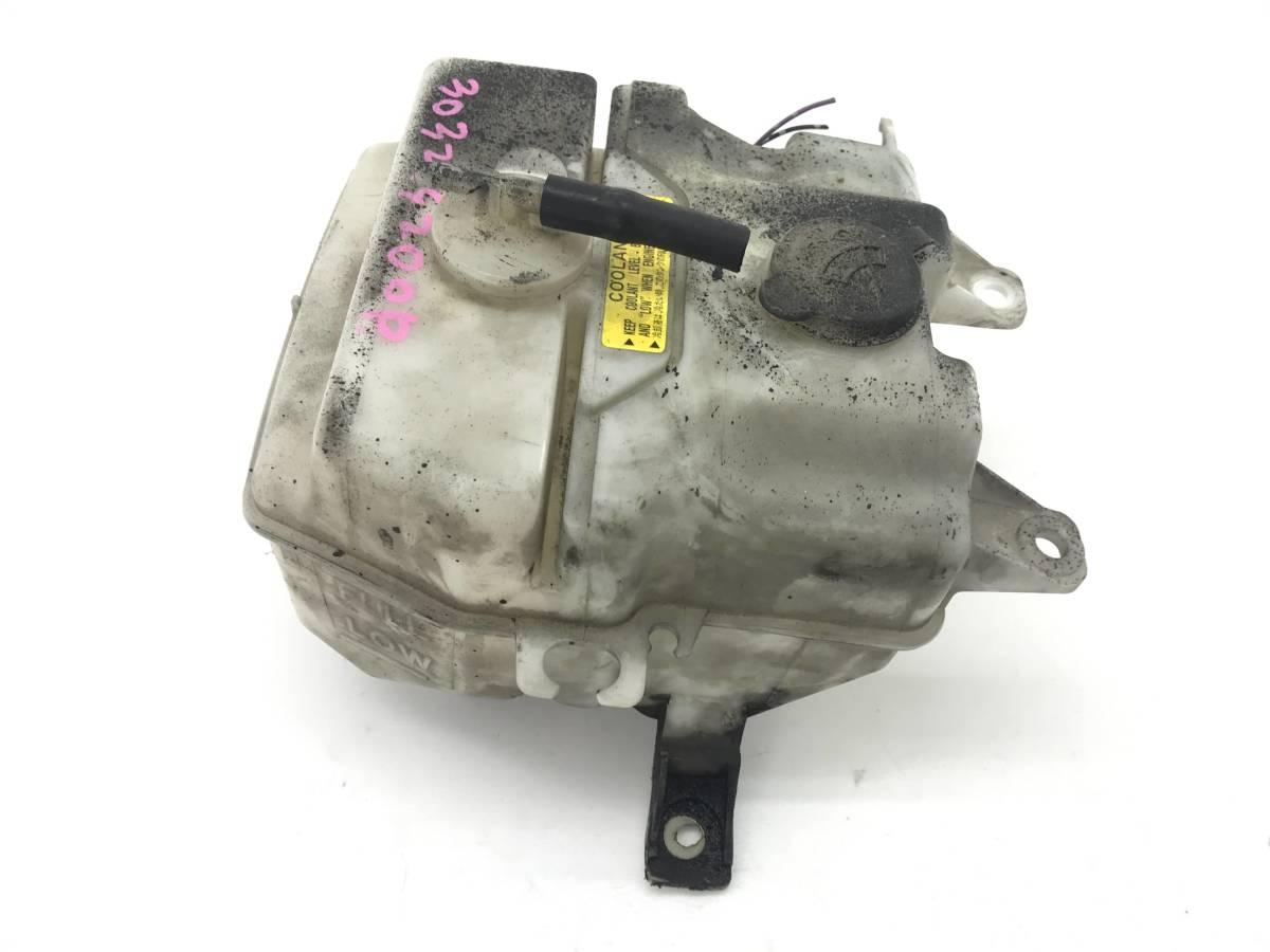 _b30329 ダイハツ ハイゼットトラック LE-S200P ウインドウ ウォッシャータンク ポンプ モーター ラジエター リザーブタンク 860142-059_画像1