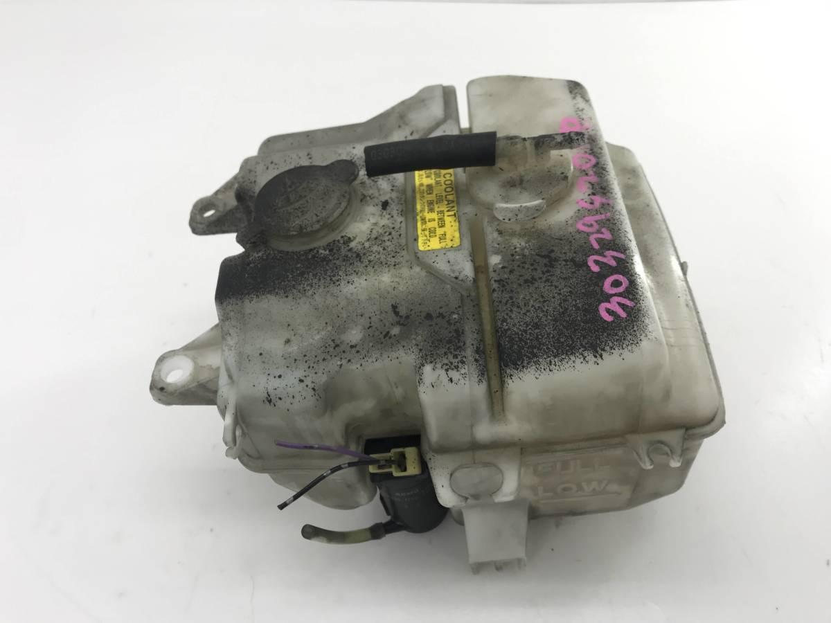 _b30329 ダイハツ ハイゼットトラック LE-S200P ウインドウ ウォッシャータンク ポンプ モーター ラジエター リザーブタンク 860142-059_画像2