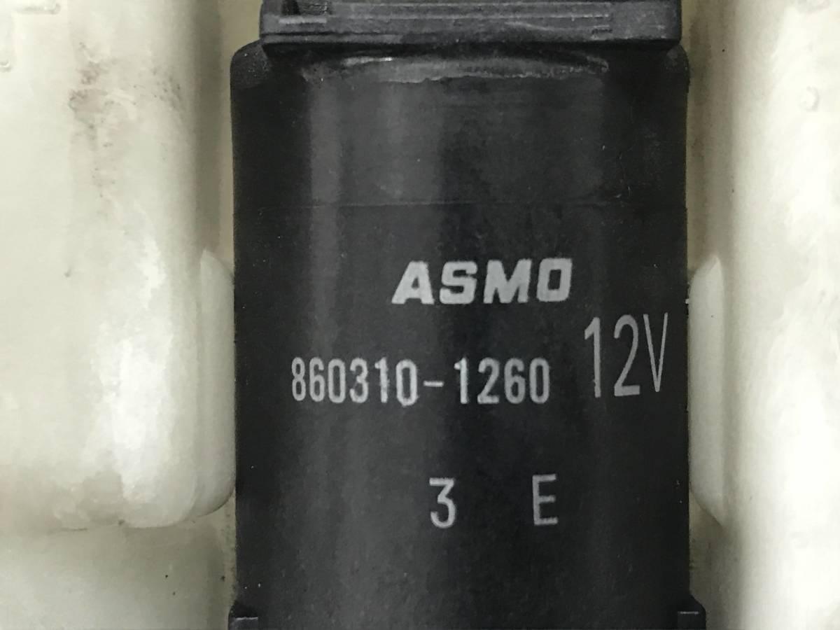 _b30329 ダイハツ ハイゼットトラック LE-S200P ウインドウ ウォッシャータンク ポンプ モーター ラジエター リザーブタンク 860142-059_画像6