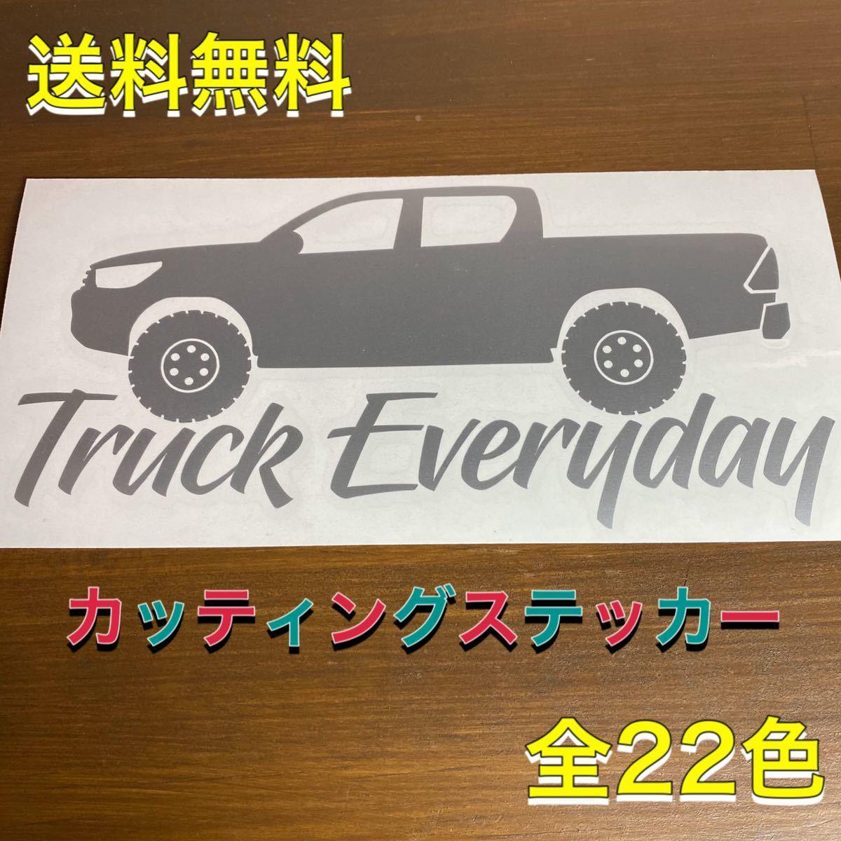 Truck Everyday ハイラックス ステッカー_画像1