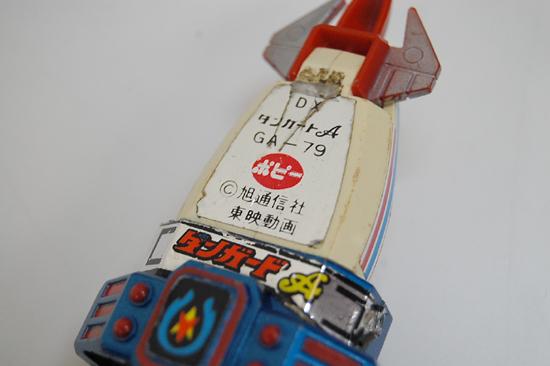 当時物 ポピー 惑星ロボ ダンガードA 超合金 GA-79 サテライザー 玩具 DELUXE レトロ 札幌発_画像8