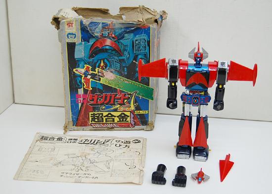 当時物 ポピー 惑星ロボ ダンガードA 超合金 GA-79 サテライザー 玩具 DELUXE レトロ 札幌発_画像1