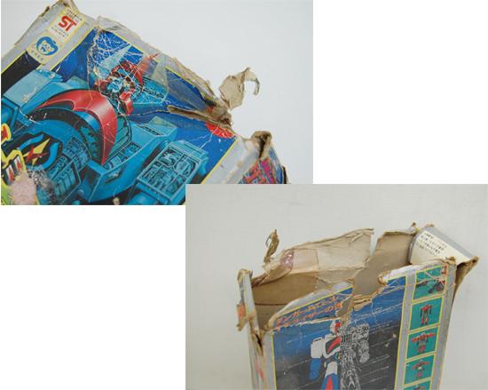 当時物 ポピー 惑星ロボ ダンガードA 超合金 GA-79 サテライザー 玩具 DELUXE レトロ 札幌発_※元箱の状態です。