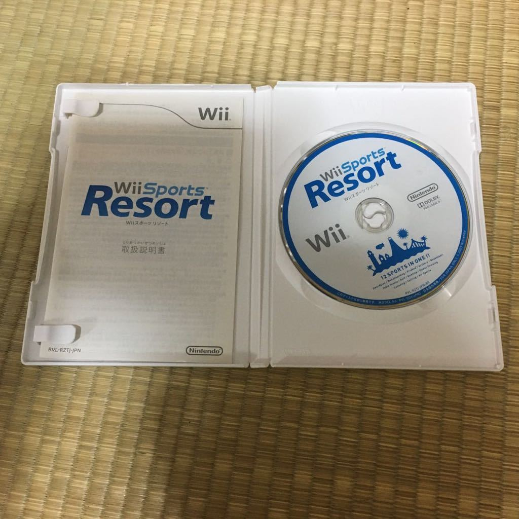 Wiiソフト 3本セット Wiiスポーツリゾート はじめてのWii Wii フィット ニンテンドー