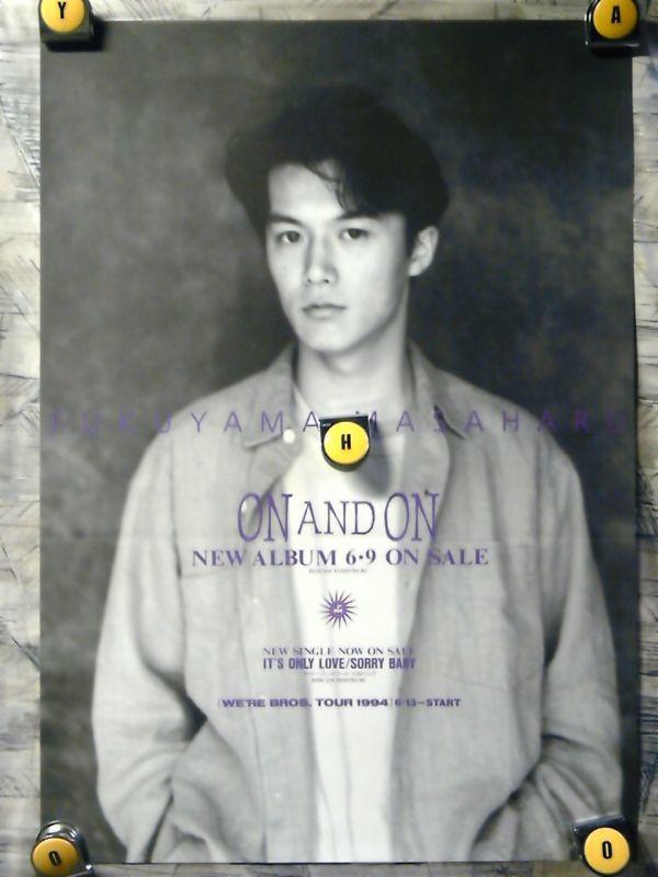p10【ポスター/B-2-515x728】福山雅治/ON AND ON-1994年/販促用非売品ポスター_画像1