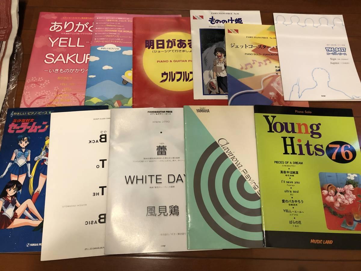 【掘り出し物】楽譜つめあわせ 48冊 アニメ J-POPなど(ジブリ FF EXILE モーニング娘など)