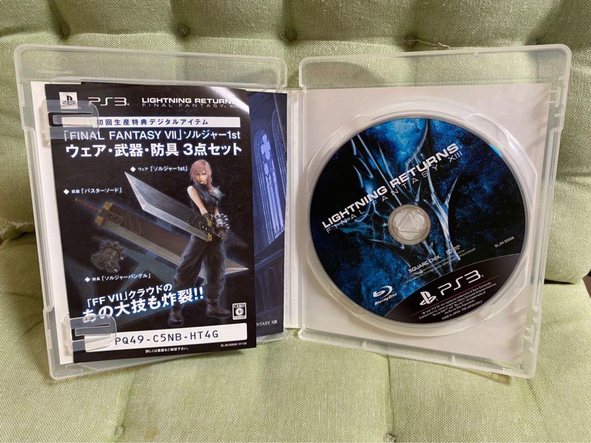 ☆PlayStation3一式&ファイナルファンタジー13セット☆購入者特典付☆