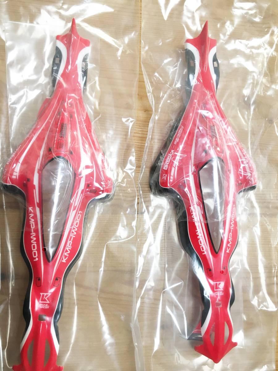 2機分セット 即決 京商 ボディセット ドローンレーサー G-ZEROレッド/塗装済 DRONE RACER #DRB001R KYOSYO