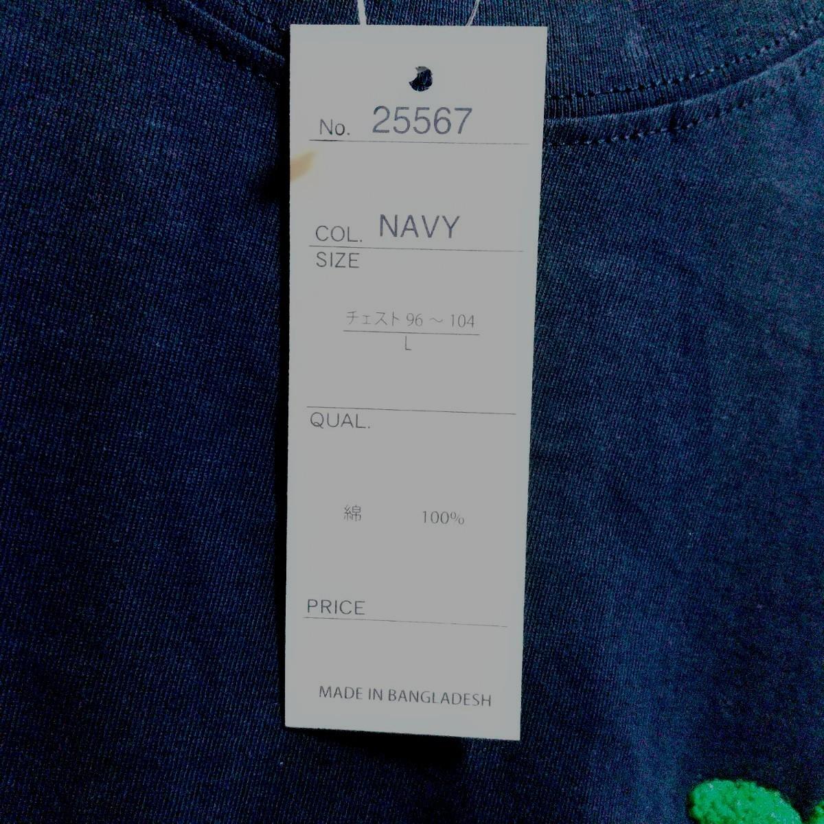 サガラ刺繍(フラミンゴ) クルーネック半袖Tシャツ ネイビー