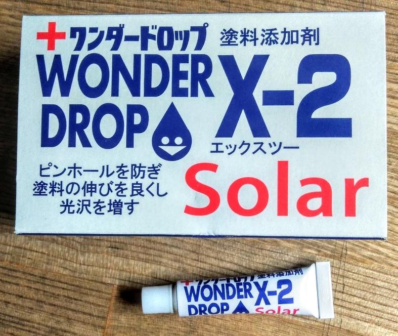 1本よりのバラ販売「塗料添加剤 ワンダードロップ  X-2   5ml」(株)ソーラー_画像1