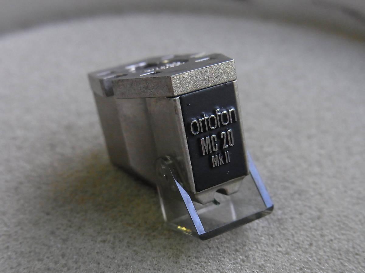 ortofon MC20 MKⅡ MCカートリッジ オルトフォン 動作品