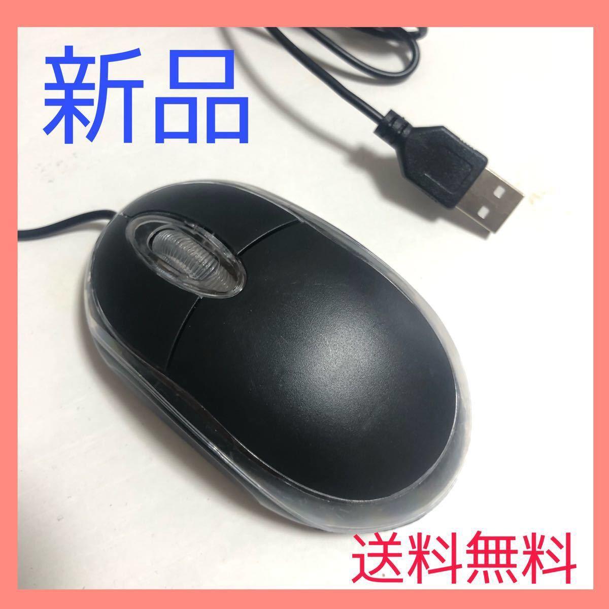 新品  USBマウス  光学式マウス レーザーマウス USB 高品質 マウス