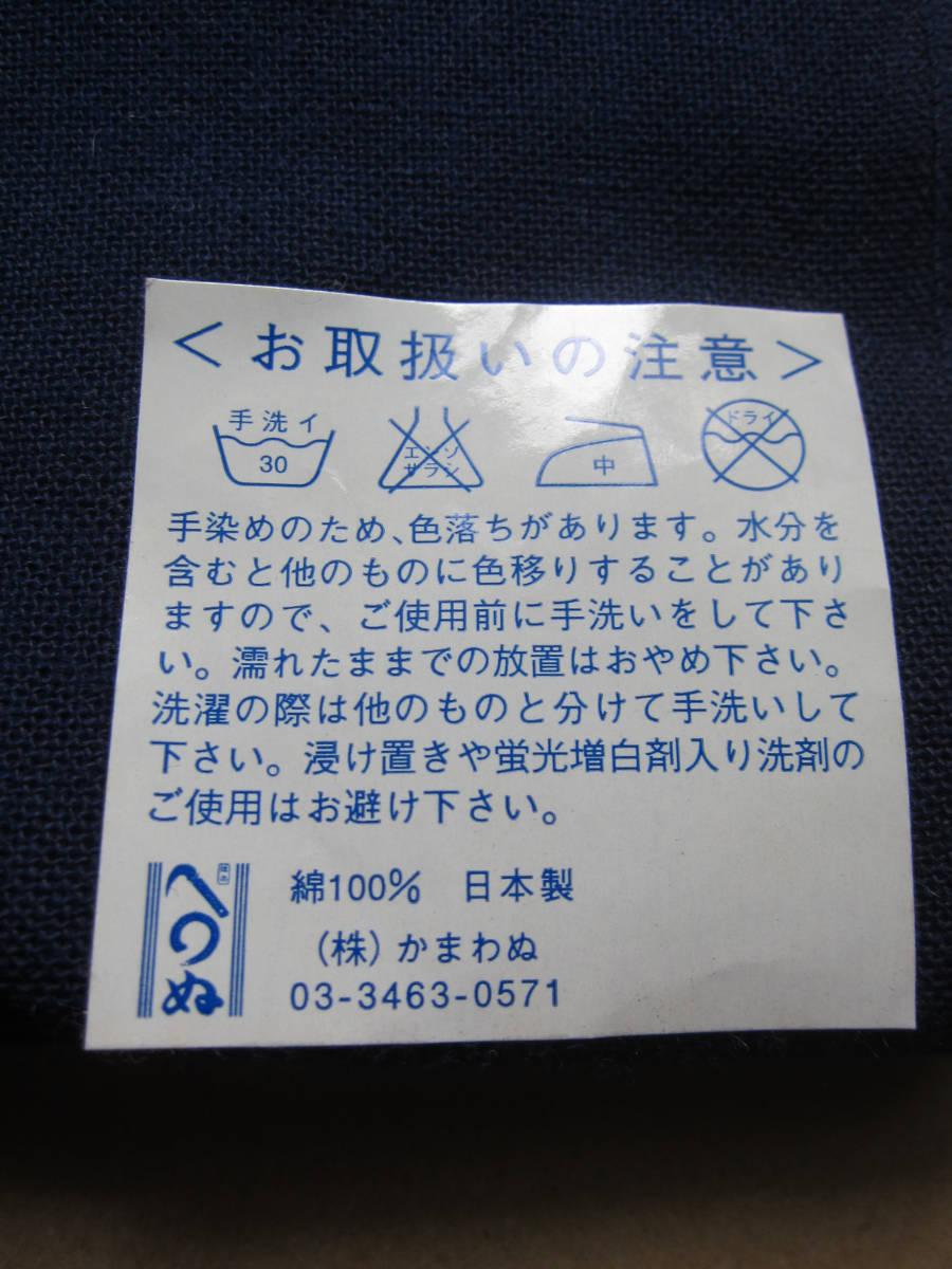 ■ 未使用 NIKE ナイキ x かまわぬ 手ぬぐい 送料 140円_画像4