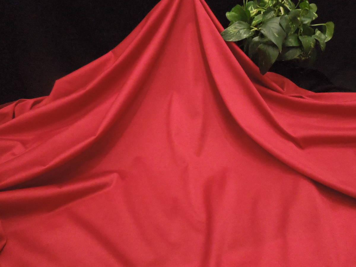 新入荷!掘り出し品!高級ブランドオリジナル!お安くなかなか手に入らない!シルケット加工!糸細上質綿100%ニット!レッド170cm巾×1,5m_高級ブランド艶!上質綿100%シルケット