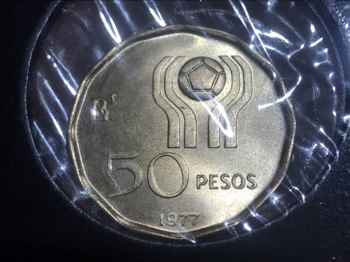 外国コイン☆アルゼンチン 50ペソ ペソ 1977 ARGENTINA 78ワールドカップ 記念 ケース☆95☆彡
