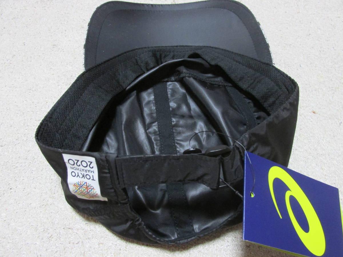 【限定品】アシックス asics  東京マラソン2020 ランニングキャップ Mサイズ(55~57cm) ブラックカラー