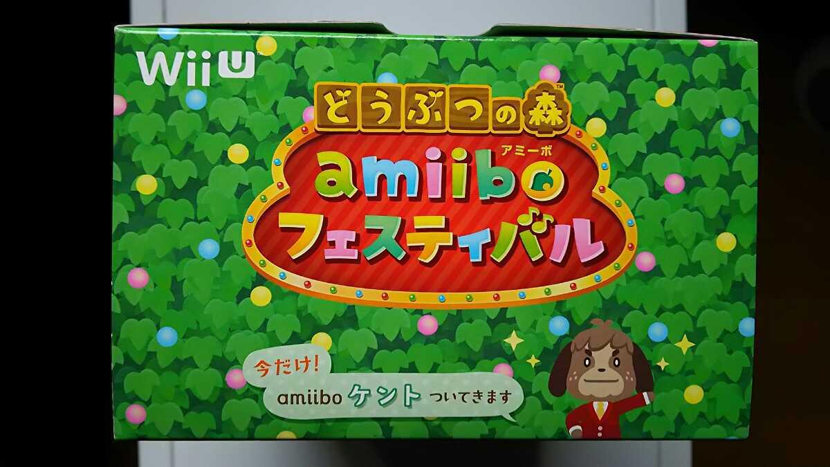 【WiiU 新品】どうぶつの森amiiboフェスティバル (amiiboカード3枚付き)