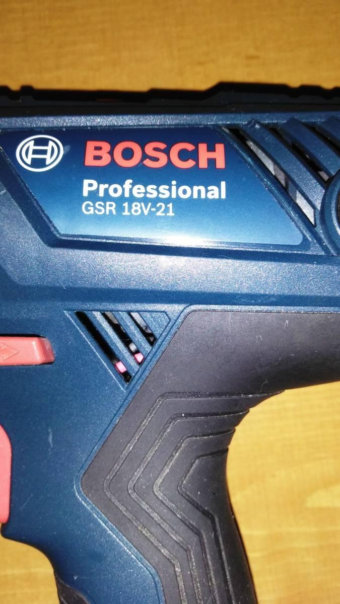ボッシュ(BOSCH) GSR 18V-21 Professional コードレスドライバードリル_画像2