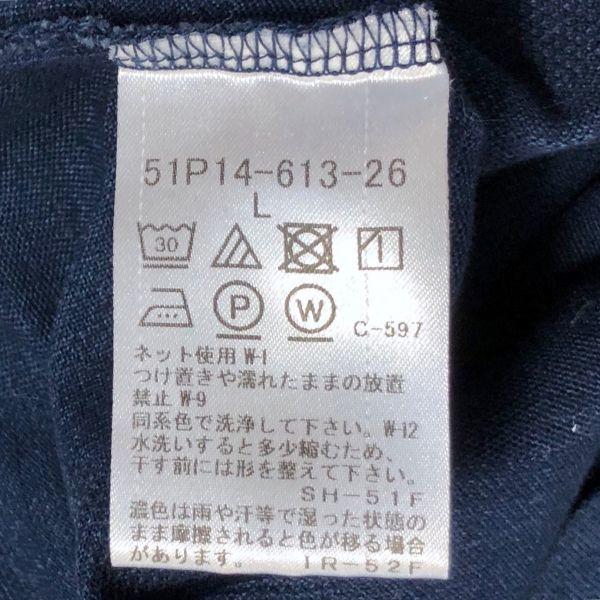 送料無料 ブラックレーベルクレストブリッジ シャドーチェック Tシャツ メンズ 男性用 L ネイビー 紺 半袖シャツ BLACK LABEL CRESTBRIDGE_画像5