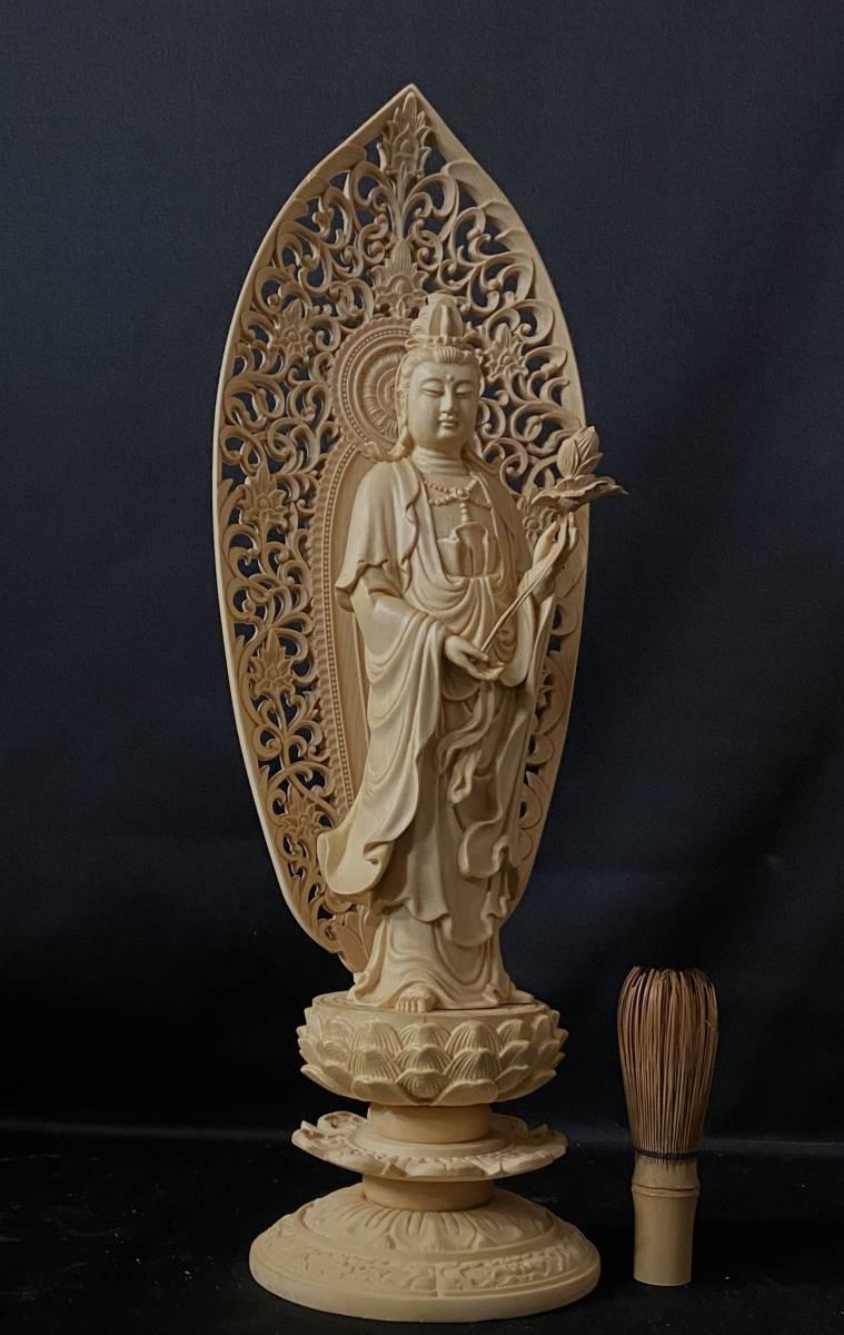 高43cm 総檜材 仏教工芸品 木彫仏教 精密彫刻 極上品 仏師で仕上げ品 勢至観音菩薩立像_画像1