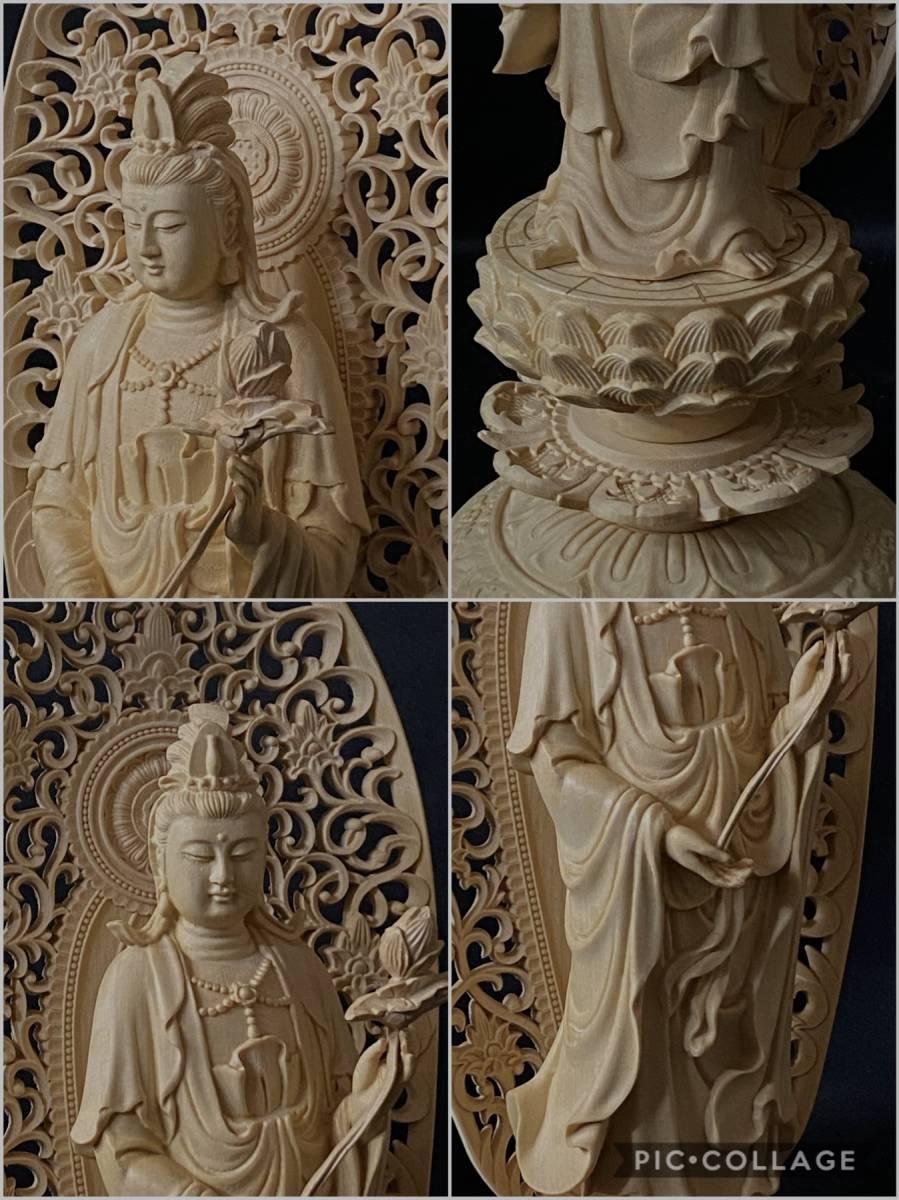 高43cm 総檜材 仏教工芸品 木彫仏教 精密彫刻 極上品 仏師で仕上げ品 勢至観音菩薩立像_画像9