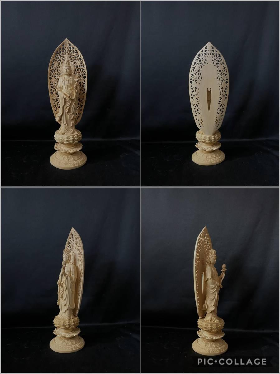 高43cm 総檜材 仏教工芸品 木彫仏教 精密彫刻 極上品 仏師で仕上げ品 勢至観音菩薩立像_画像10