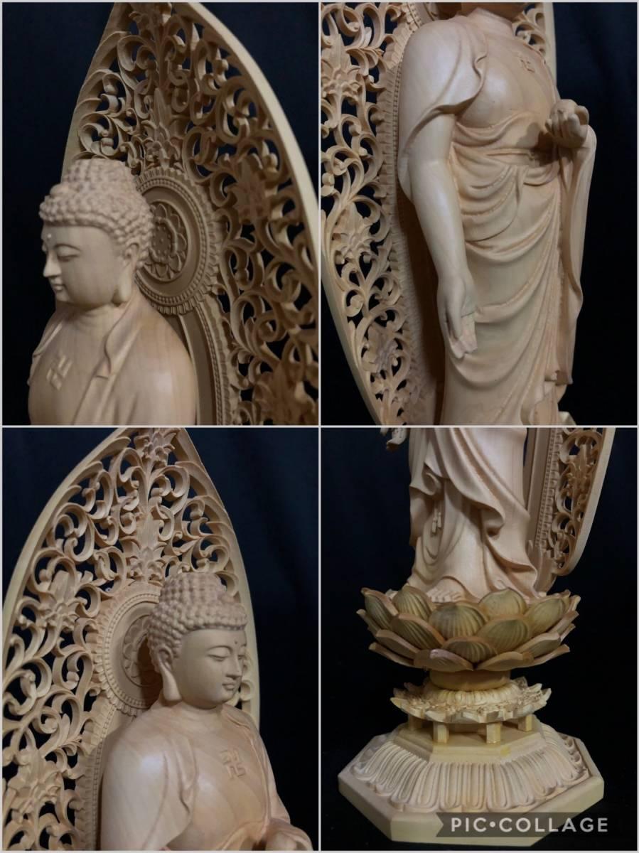 最高級 井波彫刻 仏教工芸品 総柘植材 精密彫刻 極上品 木彫仏教 仏師で仕上げ品 阿弥陀如来三尊立像立像一式_画像5