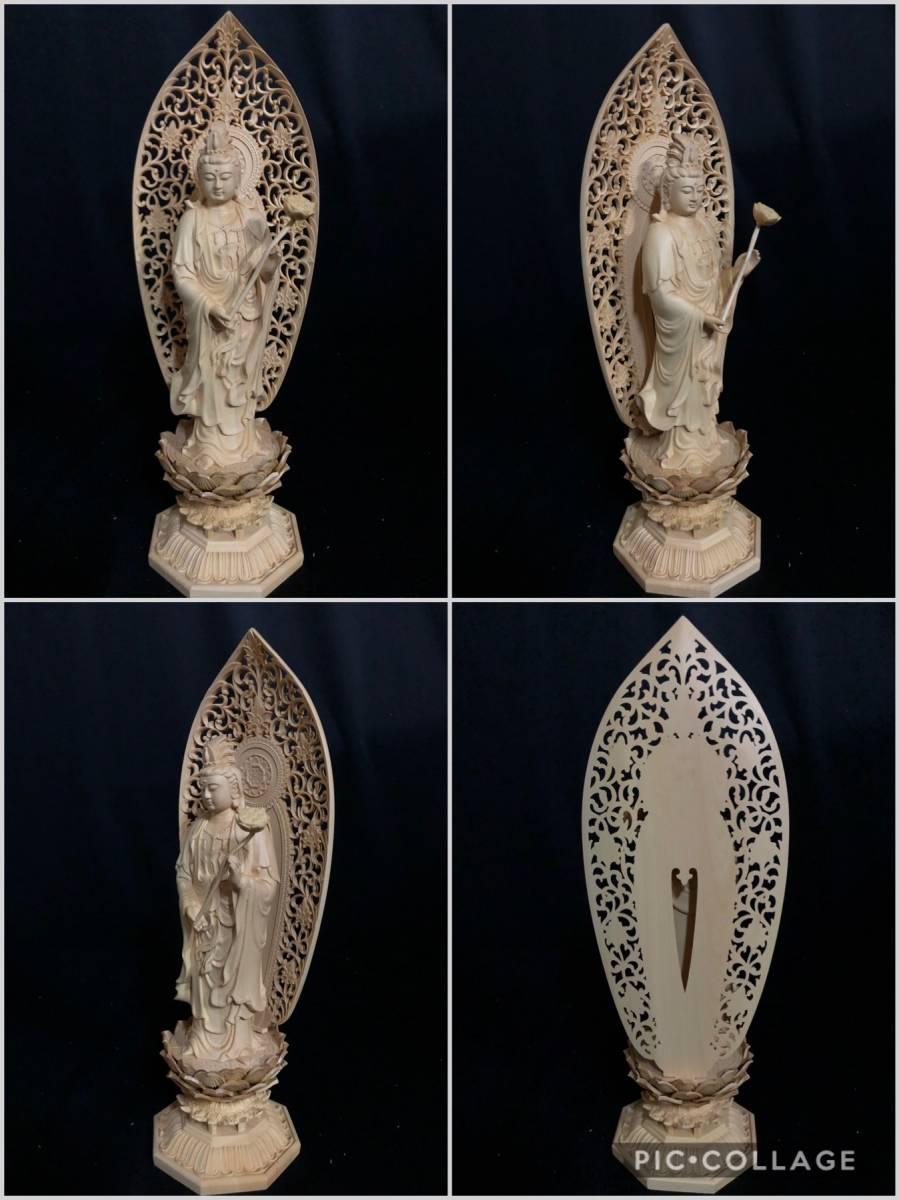 最高級 井波彫刻 仏教工芸品 総柘植材 精密彫刻 極上品 木彫仏教 仏師で仕上げ品 阿弥陀如来三尊立像立像一式_画像8