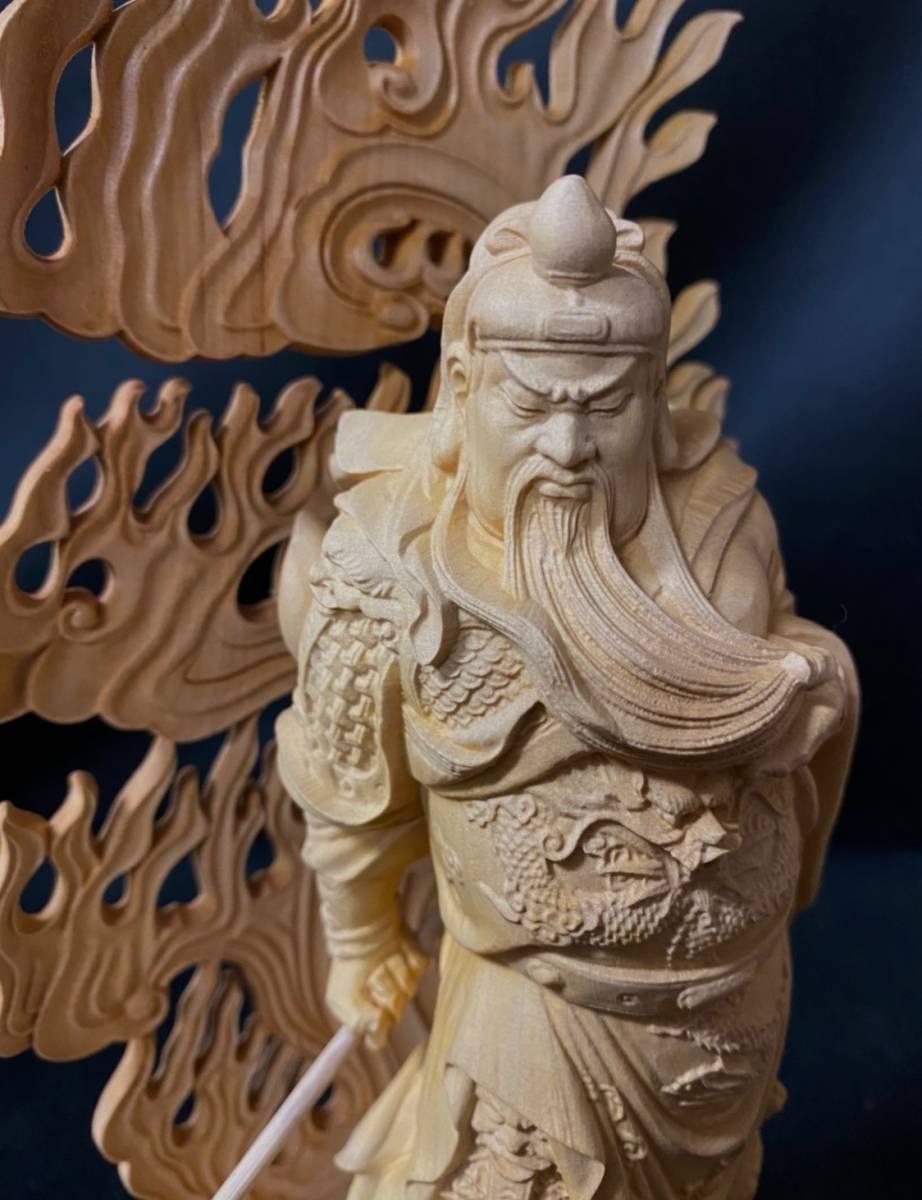 総拓殖材 極上品 仏教工芸 精密細工 木彫仏像 仏師手仕上げ品 武財神 三国志 関羽像_画像7