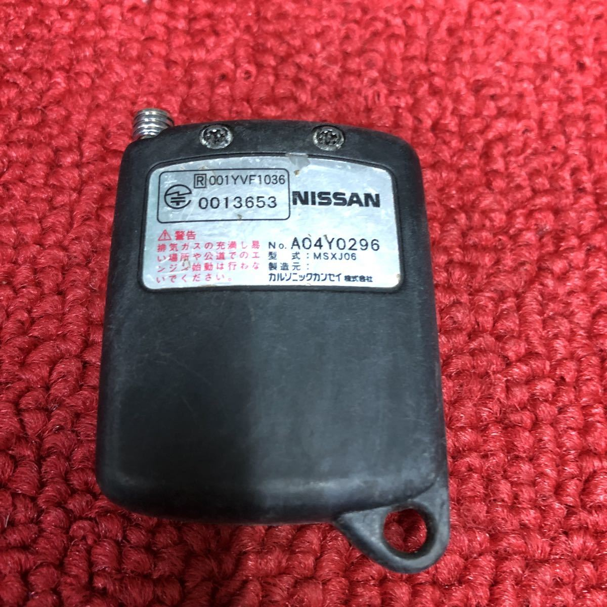 日産 純正 カルソニックカンセイ MSXJ06 エンジンスターター リモコン 作動確認済 HH325_画像2