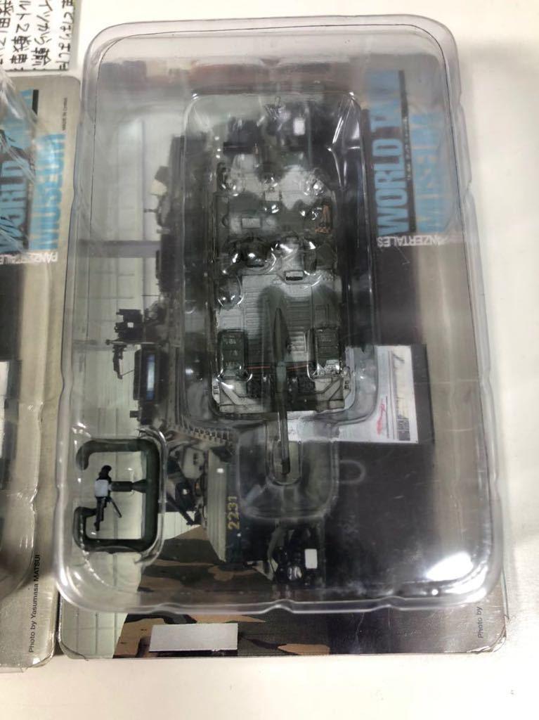 1/144 タカラ WTM ワールドタンク ミュージアム 第9弾 Strv.103戦車 B型Sタンク 冬季迷彩×3_画像3