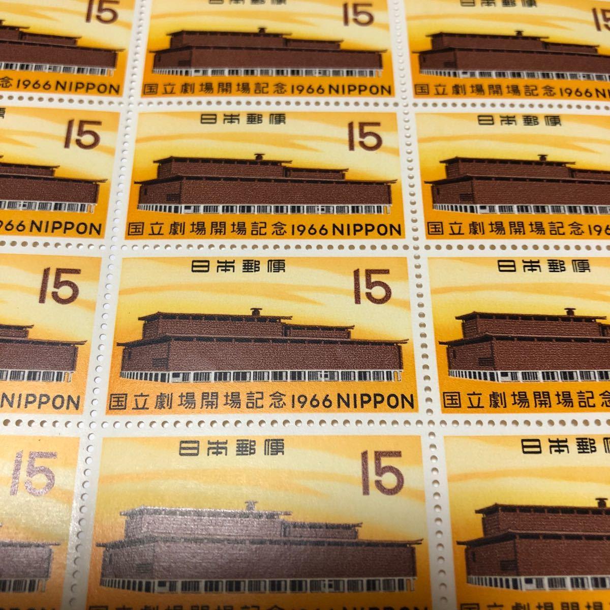 切手シート2枚セット (No.33)