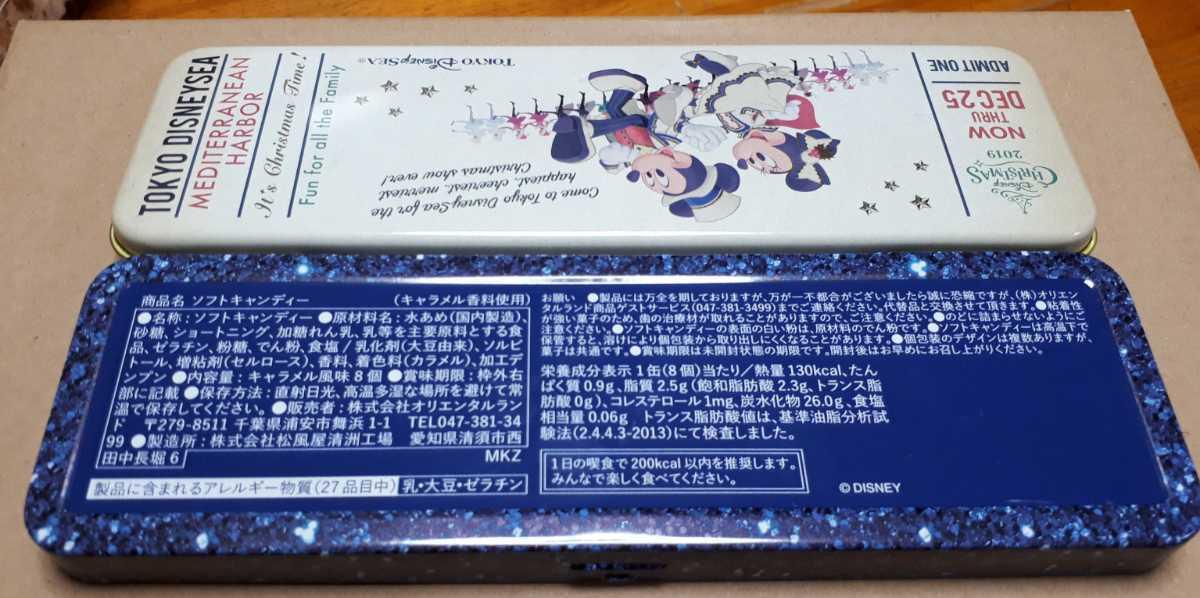 【即決/送料無料】★缶のみ★ディズニーシーソフトキャンディー缶 ペンケース ディズニークリスマス2019