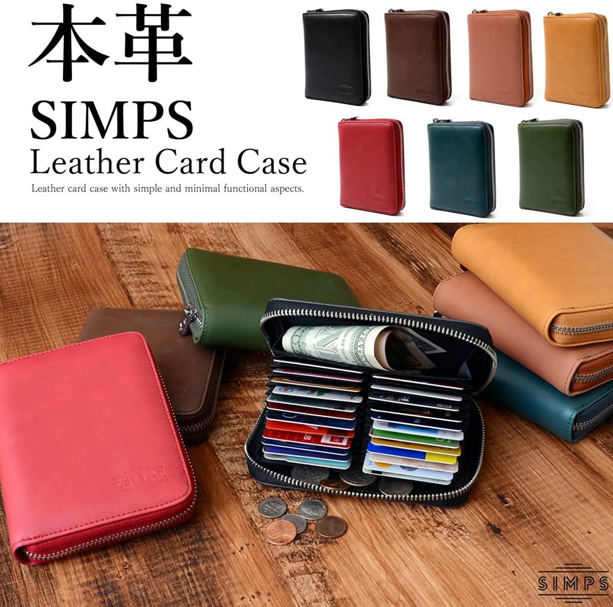 【送料無料】【SIMPS】カードケース 大容量 スキミング カードホルダー 名刺入れ カード収納 牛本革 磁気防止 48枚収納 イエロー 黄色