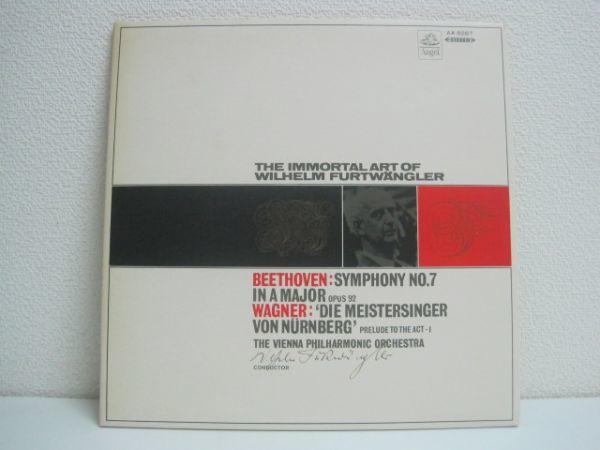 LP フルトヴェングラー ベートーヴェン交響曲第7番イ長調 ワーグナー 楽劇 ニュールンベルクの名歌手第1幕への前奏曲 AA-8267_画像1