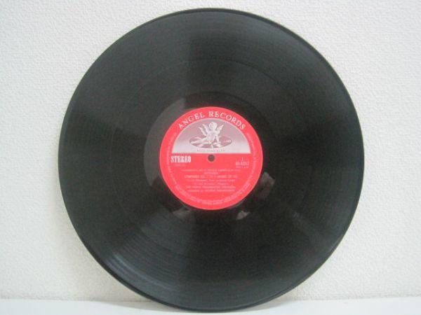LP フルトヴェングラー ベートーヴェン交響曲第7番イ長調 ワーグナー 楽劇 ニュールンベルクの名歌手第1幕への前奏曲 AA-8267_画像2