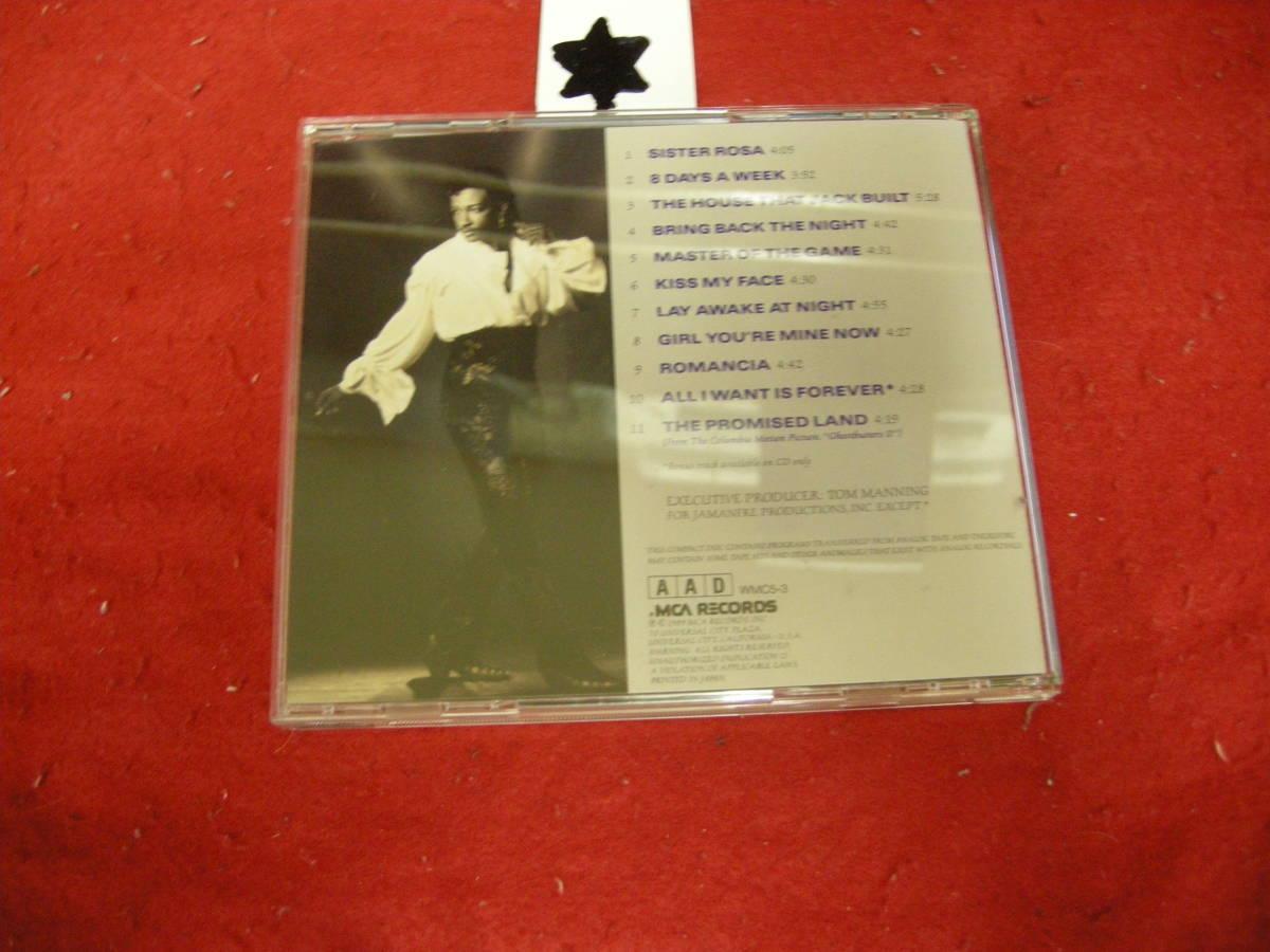 """☆彡即決国内盤CD! James J.T. Taylor ジェームズ・""""J.T.""""テイラー / マスター・オブ・ザ・ゲーム _画像2"""
